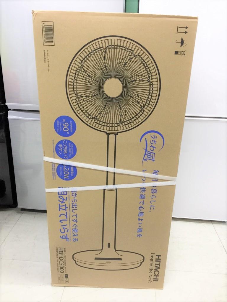 京都 京都市 買取 伏見区 深草 リサイクルショップ 出張 高価買取 洗濯機 冷蔵庫 ガスコンロ 電子レンジ 空気清浄機 テレビ オーディオ 不要品 激安 学生 引越し 大学 扇風機 強力 うちわ風