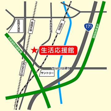 京都 長岡京市 リサイクルショップ 生活応援館 地図