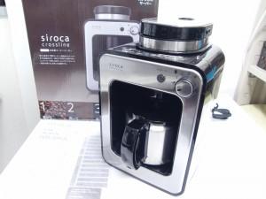 コーヒーメーカー 全自動 新品 買取