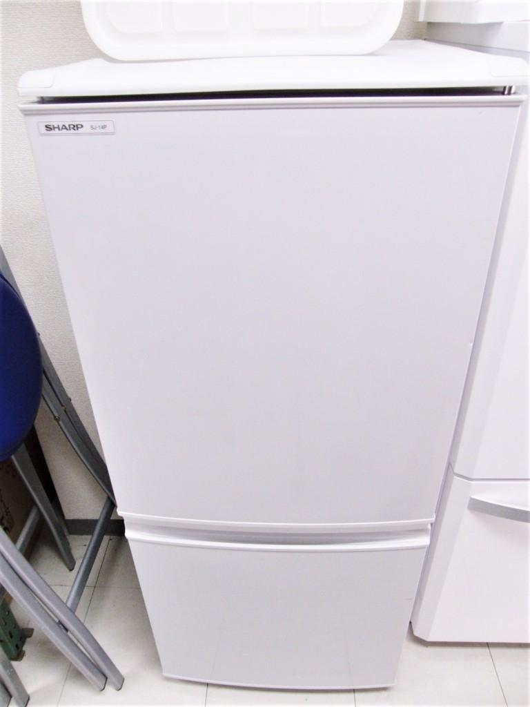 京都 京都市 買取 伏見区 深草 リサイクルショップ 出張 高価買取 洗濯機 冷蔵庫 ガスコンロ 電子レンジ 激安 学生 引越し 大学